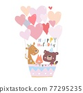 Birthday Card with Cute Animals flying on Hot Air Balloon 77295235