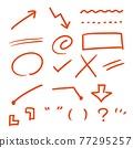 箭頭標誌 箭頭 箭 77295257