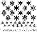 雪水晶圖標集 77295269
