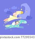 Cute sleeping Children flying on Horses in the Sky 77295543