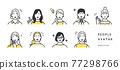 女生 女孩 女性 77298766