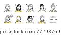 女生 女孩 女性 77298769