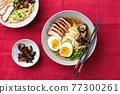 Ramen noodles with pork and egg 77300261