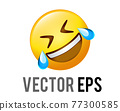 Vector yellow rolling on the floor laughing out loud face icon with closed eyes and blue tears 77300585