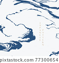Chinese brush stroke template with Japanese wave pattern vector. Ocean sea decoration in vintage style. Abstract art  illustration. 77300654