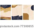 Japanese background with hand drawn wave in vintage style. Art landscape banner design. 77300655