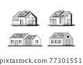 Modern Houses with Solar Panels on The Roof 77301551