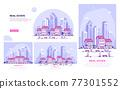 Urban landscape illustration, flat style banner design 77301552