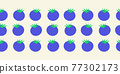 Blueberry seamless vector border. Blueberries repeating horizontal pattern. Hand drawn fruit surface 77302173