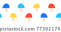 Mushroom seamless border. Cute red blue yellow white mushroom horizontal repeating pattern. Cute 77302174