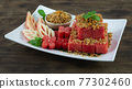 Watermelon with Sweet Dried Fish Crispy Shallot Garlic Dip Thai Food Appetizer 77302460