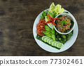 Grilled Catfish Chili Paste Spicy Thai Food 77302461