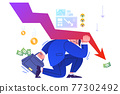 Flat businessman under arrow resist financial crisis or bankruptcy 77302492