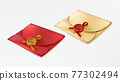Realistic vintage envelopes with red wax seals 77302494