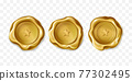 Realistic set of golden wax seal stamp 77302495