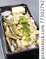 便當 日式便當 食物 77302742
