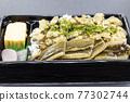 便當 日式便當 食物 77302744