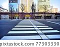도쿄역 마루 노우치 북쪽 출구 풍경 77303330