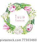 Floral wreath composed of tulips and leaves, 77303460