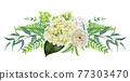 Symmetric lush white flowers bouquet with rose 77303470