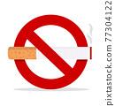Cigarette butt No Smoking Sign concept 77304122