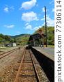 鐵路 駅 站 77306114