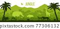 Jungle vector forest silhouette background, tropical rainforest landscape, tree outlines, leopard 77306132