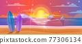 Beach sunset vector background, sky, summer ocean, sea, surfboard, tropical island rocks, sand, star 77306134