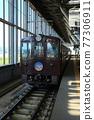 火車 駅 站 77306911