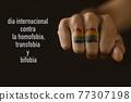 spanish day against homophobia, transphobia and biphobia 77307198