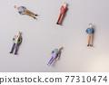 Tiny figurine of men model  in view 77310474