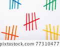 Colorful counting rods for kids to learn mathematics 77310477