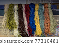 Natural wool thread dyed in color 77310481