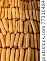Turkish style freshly made cookies as snack 77310484
