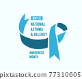 National Asthma and Allergy Awareness Month vector illustration 77310605
