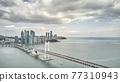 Gwangan Bridge, Marine City, Swimman, Haeundae-gu, Busan 77310943