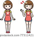 女生 女孩 女性 77311421