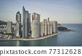 Marine City, Swimman, Haeundae-gu, Busan 77312628