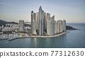 Marine City, Swimman, Haeundae-gu, Busan 77312630