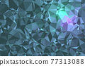 Abstract textured Blue polygonal background. low poly geometric consisting of triangles of different sizes and colors. use in design cover, presentation, business card or website. 77313088