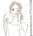 花粉 隱形眼鏡 女生 77313198