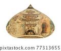 Fused Glass Decorative Ornament. Islamic Architecture Detail 77313655