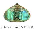 Fused Glass Decorative Ornament. Islamic Architecture Detail 77316739