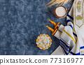 Kosher dairy product for celebration Jewish Holiday Shavuot. 77316977