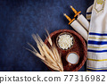 Shavuot kosher food fresh dairy products milk, cottage cheese wheat 77316982
