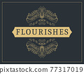 Flourishes calligraphic vintage ornamental background. Vector luxury invitation, restaurant menu or royalty certificate. Golden ornate page with swirls and vignettes elements 77317019