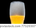 Cold Light Beer in a glass with water drops. Craft Beer close up. 77320307