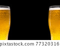 Two beer glasses on a black background. Space for text and logo 77320316