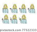 person, female, females 77322333