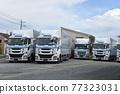 Logistics truck 77323031